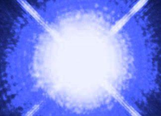 Le Prophète ﷺ est la réunion manifestée de la Basmala.
